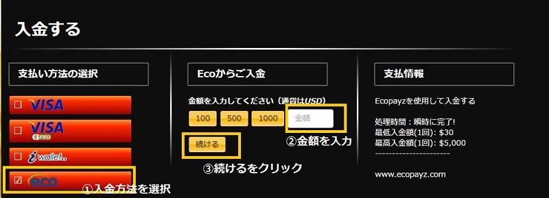 empiredeposit