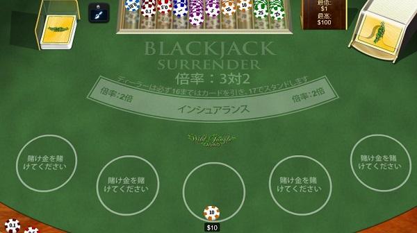 startblackjack