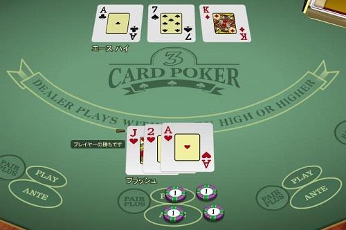 3cardp3