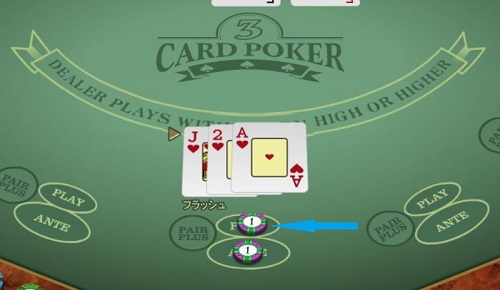 threecardpoker3