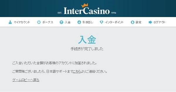 inter15