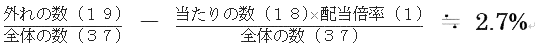 houseege5