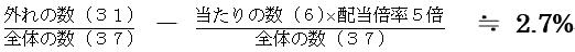 houseege6