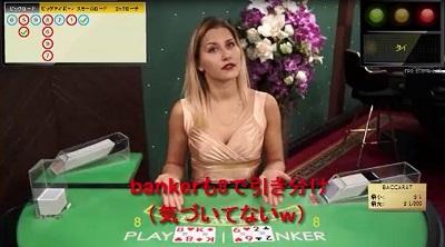 prebaccra26