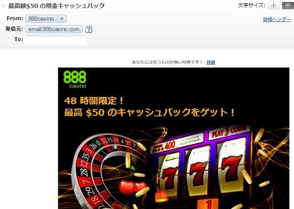 888bounusegh5