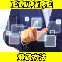 empirelogo2