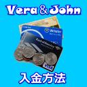 veraincome