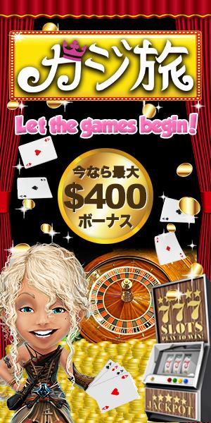 Casino_300_600