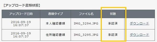 screenshot-2016_09_27-20_44_48