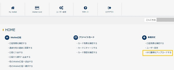 screenshot-2016_09_27-20_45_49