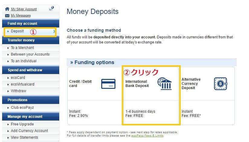 deposit2-3