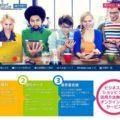 【オンラインカジノ】iWalletの登録方法と使い方【入金・出金】