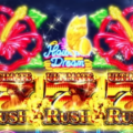 Hawaiian Dream(ハワイアンドリーム)のルール遊び方
